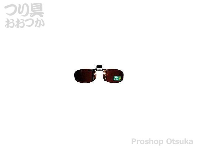 ツーシーム 偏光サングラス クリップアップ C-008B  ブラウン