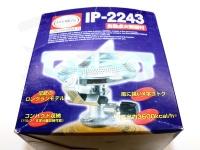 イワタニ プリムスバーナー - IP2243