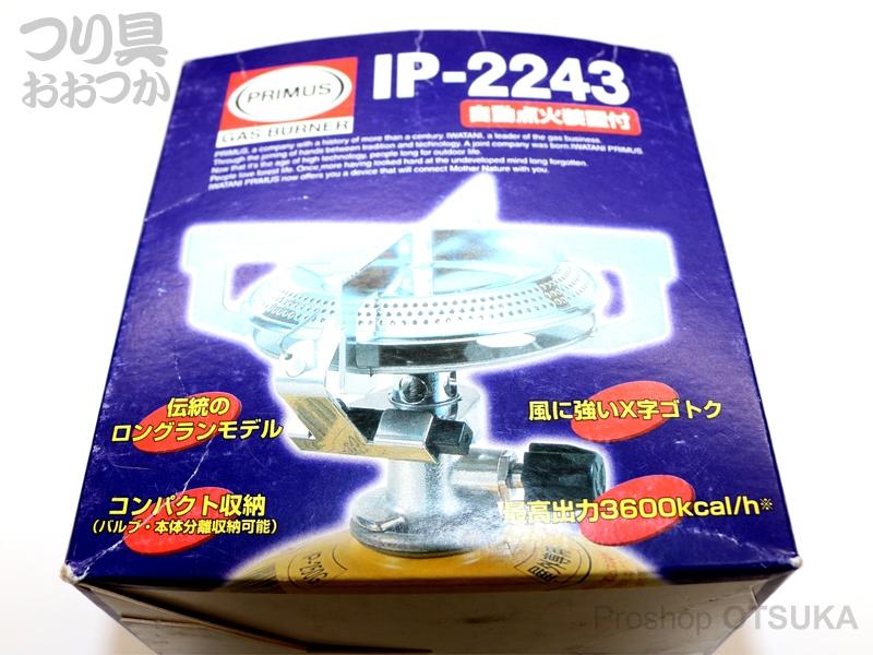 イワタニ プリムスバーナー IP2243