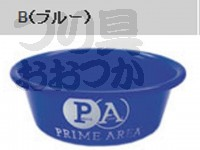 マルキュー プライムエリア - えさボール #ブルー 26cm×9cm