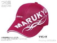 マルキュー トライバルメッシュキャップ02 - マゼンダL  Lサイズ