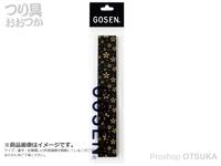 ゴーセン オーバーグリップ - B-815 #レッド/和柄 花 -