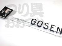 ゴーセン オーバーグリップ(コブメッシュタイプ) - B-811 ホワイト -