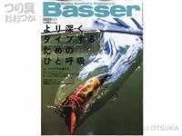 つり人社 月刊バサー - バサー - 2020年7月号