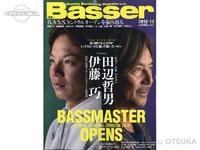 つり人社 月刊バサー - バサー  2009 12月号