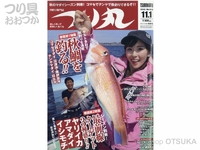 マガジン・マガジン つり丸 - シリーズ  2019年11月1日号