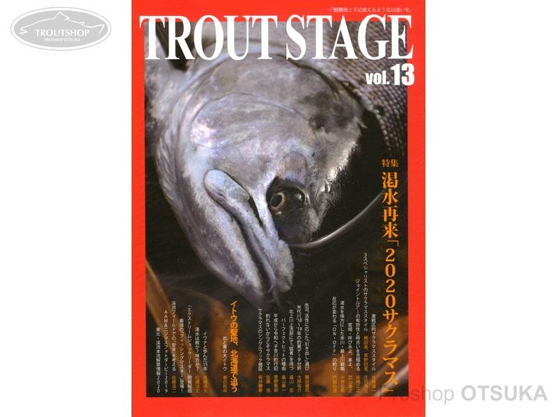 釣り東北社 トラウトステージ VOL.13 130ページ 特集:渇水再来「2020サクラマス」