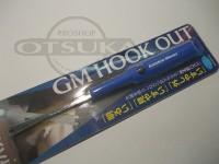 ゴールデンミーン GMフックアウト -  #ブルー 全長160mm