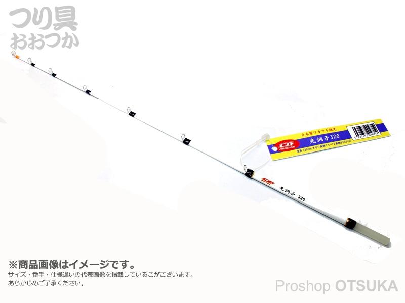 中央漁具 CGワカサギ穂先 先調子 全長320mm 錘負荷1.5-7g