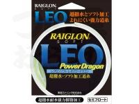 東亜ストリング レグロンソフト - レオパワードラゴン #グリーン 2.0号 150m セミフロート