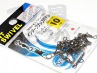 NTスイベル インタースナップ付タル - 小袋 黒 10号