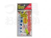 NTスイベル らくらく・ライトチェンジャー - 10cm  サイズ 10cm
