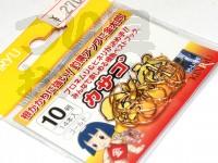 金龍鈎 カサゴ金太郎 - 小袋 ゴールド 10号