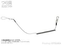 シミズ 尻手ロープ - 鮎たも用 ストラップタイプ # スモーク ストラップタイプ