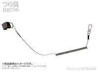 シミズ 尻手ロープ - 鮎たも用 ワンタッチテープ型 # スモーク ワンタッチテープ型(マジックテープ)