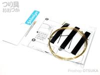 シミズ 手網仕付けセット - 真鍮タイプ # ブラック -