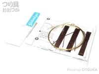 シミズ 手網仕付けセット - 真鍮タイプ # ブラウン -