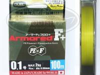 デュエル アーマードフロロ+ -  #ゴールデンイエロー 0.1号 MAX2kg 100m