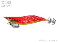 ヨーズリ アオリーQ -  ロングキャスト #03 LBI 3.0号 17g