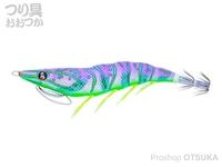 ヨーズリ EZ-Q -  キャストプラス #18 LPIE 3.0号 14.5g