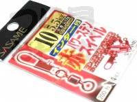 ささめ針 赤インター付パワーステンスイベル - 200-F #赤 サイズ10自重0.17g