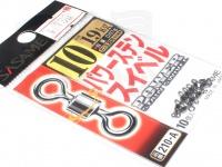 ささめ針 パワーステンスイベル - 210-A ブラック 10号