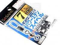 ささめ針 インター付パワーステンスイベル - 210-C ブラック 7号