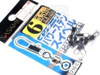 ささめ針 インター付パワーステンスイベル - 210-C ブラック 6号