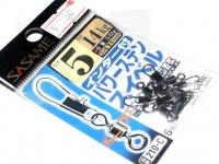 ささめ針 インター付パワーステンスイベル - 210-C ブラック 5号