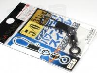 ささめ針 インター付パワーステンスイベル - 210-C ブラック 5/0号