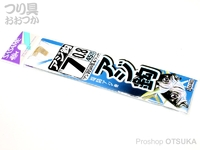 ささめ針 アジ鈎 - AA402  鈎7号 ハリス0.8号45cm