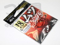 ささめ針 ムツ鈎 赤ケイムラ - MT-12 #赤 18号 ヒネリ