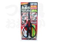 ささめ針 ヤイバ エックス 魚絞めマルチシザース・ミニ - YSC-3 - 120×68×9mm 刃渡り26mm