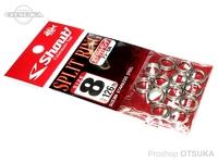 ささめ針 シャウト スプリットリング - 75-SR  サイズ8 126lb