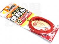 ささめ針 天秤仕掛便利糸 - P-400 赤 12号