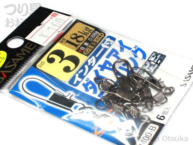 ささめ針 インター付ダイヤアイローリング - サイズ3 -