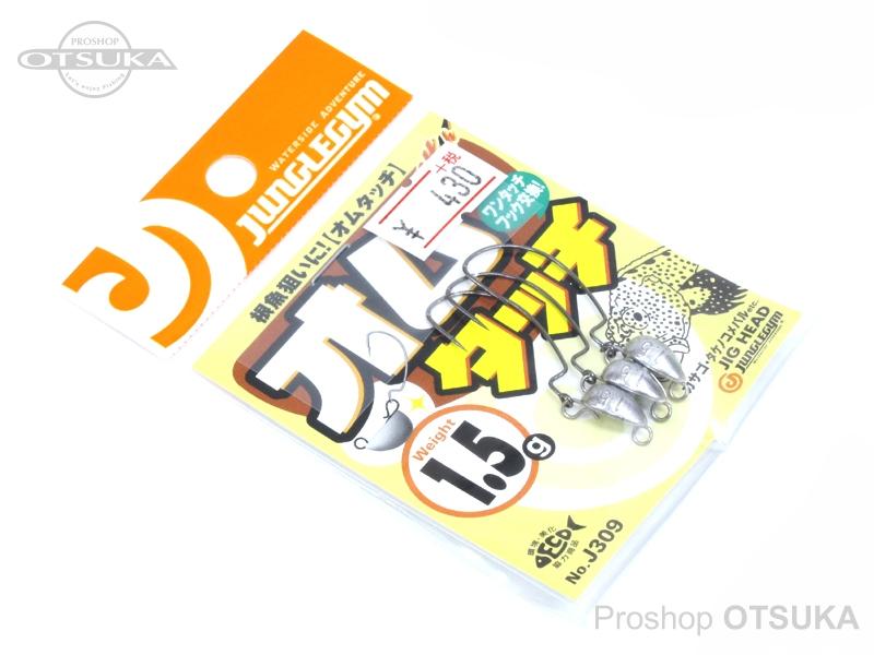 ジャングルジム オムタッチ J309 1.5g #ヘッド/シルバー