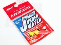 キザクラ Jクッション水中 -   M J6