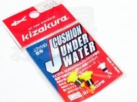 キザクラ Jクッション水中 -   L J3