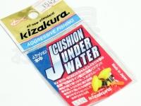 キザクラ Jクッション水中 -   L J4