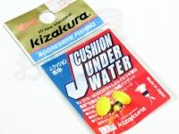 キザクラ Jクッション水中 -   L J6