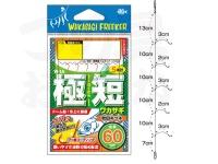 ハリミツ 極短ワカサギ - W-1H  袖0.5号 ハリス0.2号 \n幹糸0.4号