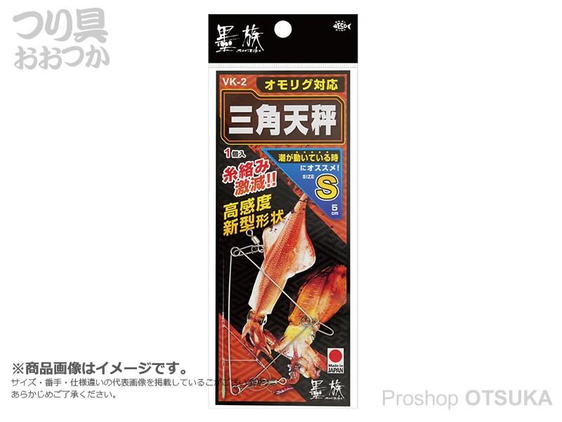 ハリミツ 墨族 三角天秤 VK-2 サイズ M 7cm