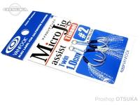 ヴァンフック マイクロジグアシスト - MJ-03ツイン  #2 1.0cm