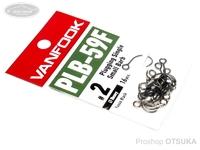 ヴァンフック スプーンエキスパートフック - プラッギングシングルスモールバーブ PLB-59F # フッ素ブラック #2 太軸