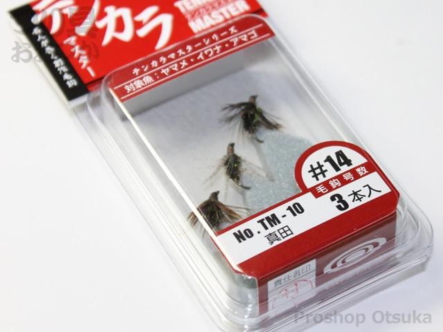 ヴァンフック テンカラマスター - 14号 #TM-10 真田