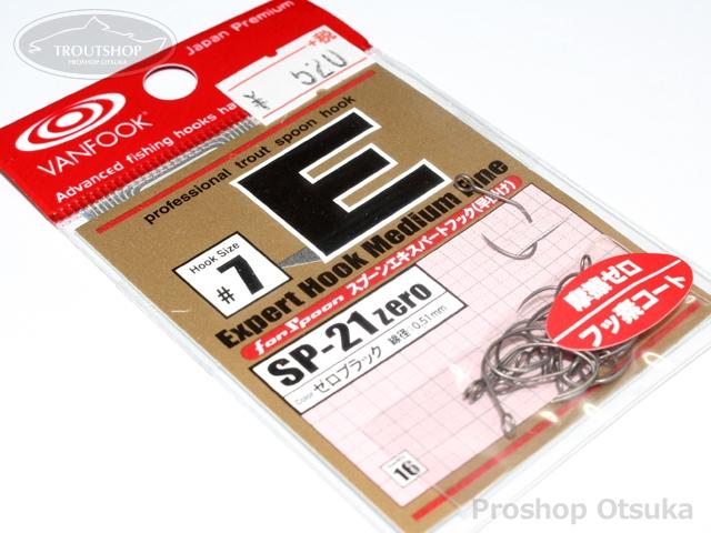 ヴァンフック スプーンエキスパートフック ヴァンフック エキスパートフック SP-21ゼロ サイズ#7 フッ素コート ゼロブラック