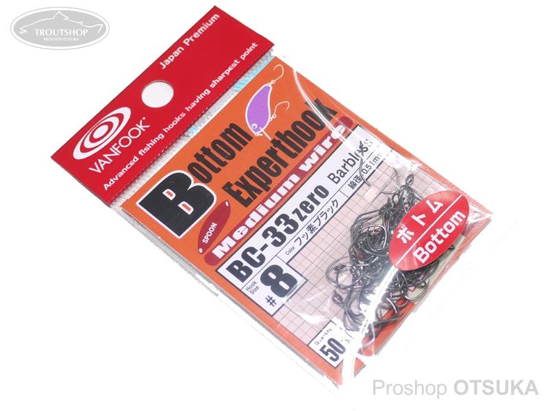 ヴァンフック シングルフック ボトムクランクフック BC-33ゼロ #8 #フッ素ブラック
