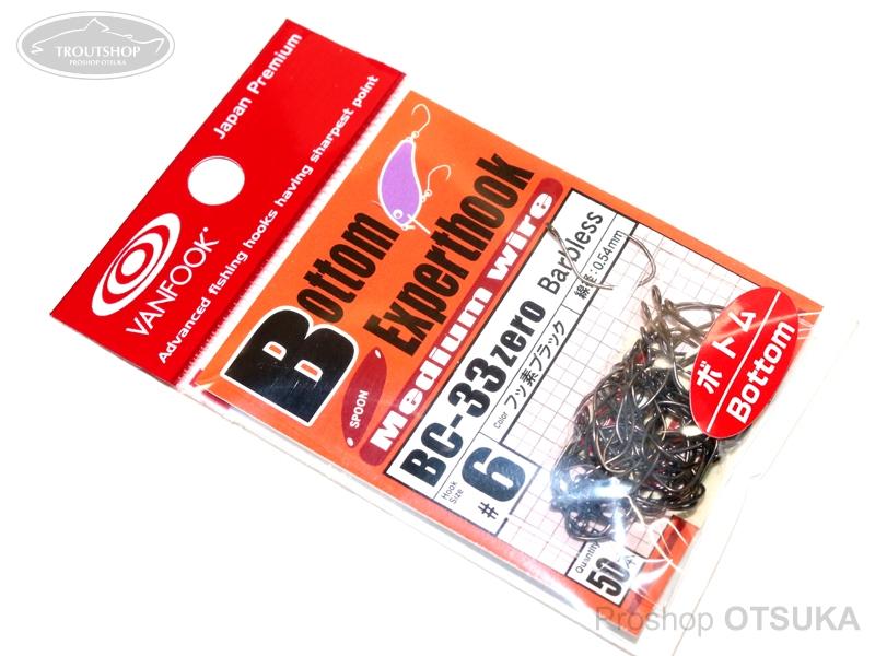 ヴァンフック シングルフック ボトムクランクフック BC-33ゼロ #6 #フッ素ブラック