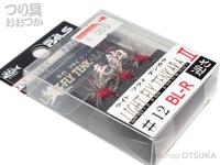 宇崎日新 ライトフライテンカラ毛針 II -  逆さ #BL-R バーブレス フックサイズ#12 3個入り
